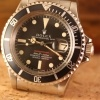 submariner rood vintage