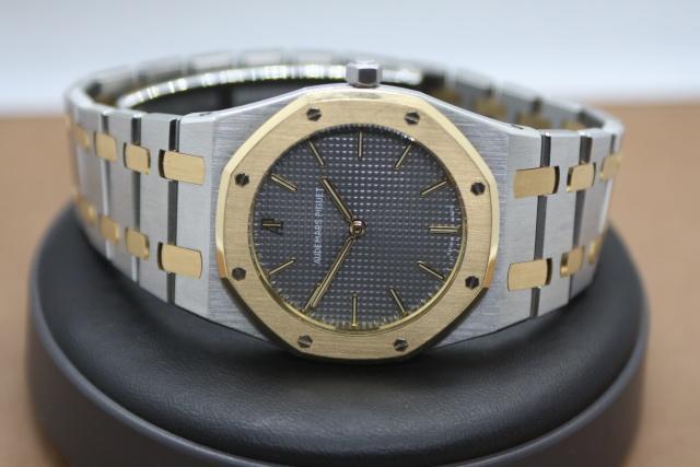 royal oak grey dial